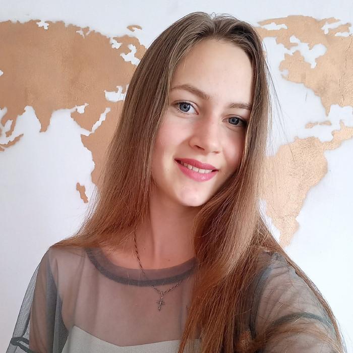 Соня Кутявина